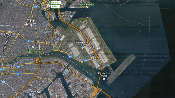 Tokyo International Airport (HND)