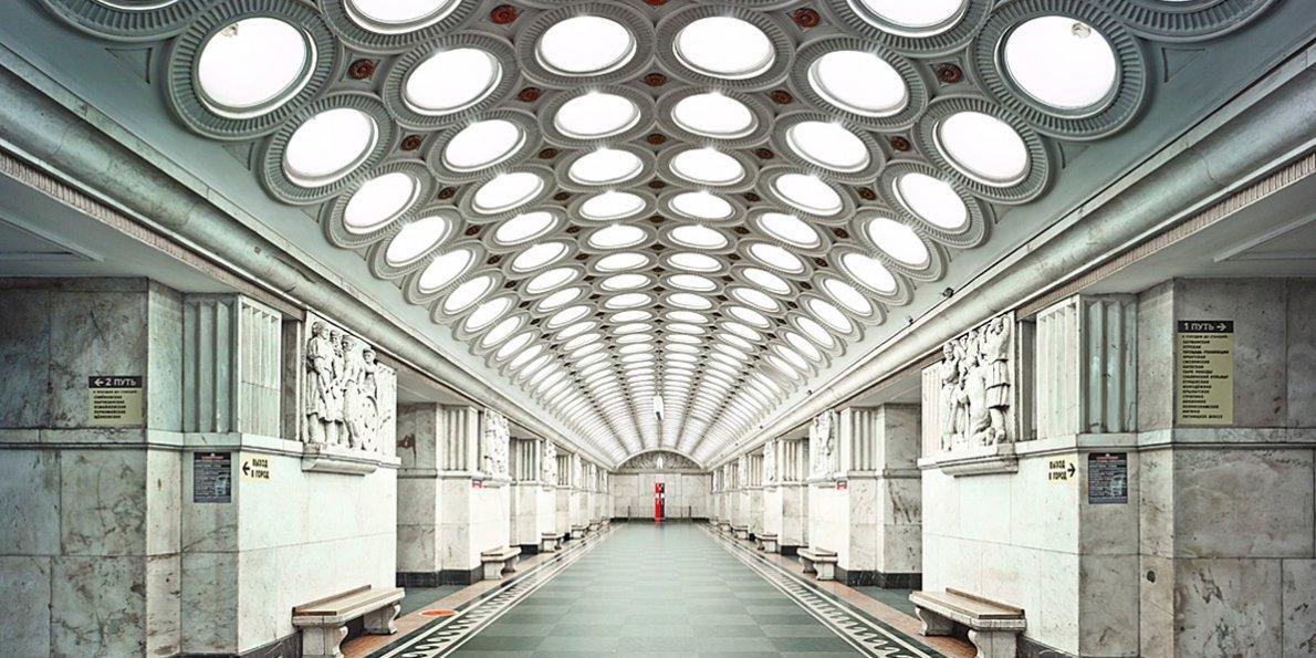 metro-moskva-rusko
